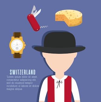 スイス人と象徴的なスイスのもの
