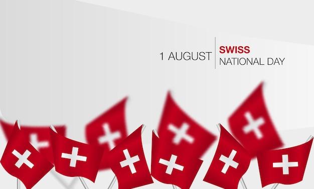스위스 국경일 스위스 독립 기념일 현실적인 풍선 스위스 국기