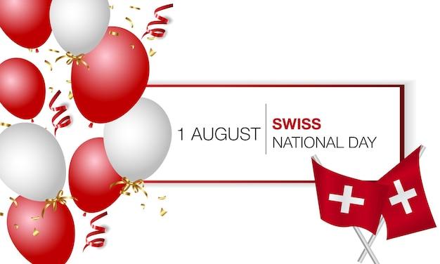 스위스 국경일. 스위스 독립기념일. 스위스 국기가 달린 현실적인 풍선, 깃발, 리본. 벡터 일러스트 레이 션