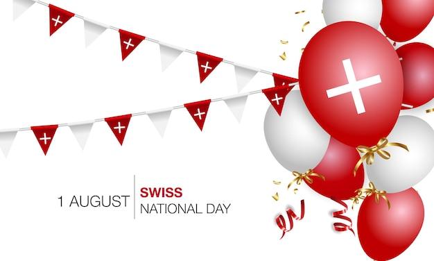 스위스 건국 기념일 스위스 독립 기념일 현실적인 풍선 플래그 리본 플래그