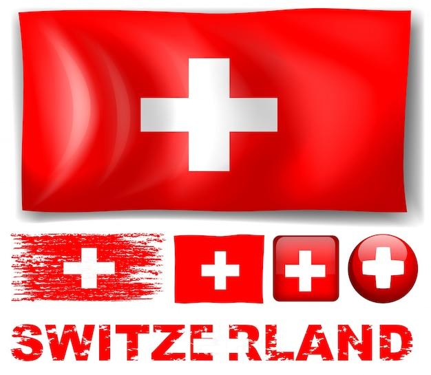 異なるデザインのスイスの旗イラスト