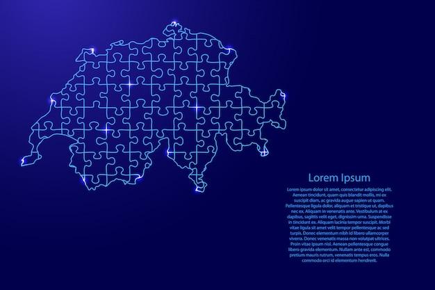 スイスの地図は、構成されたパズルと輝く宇宙の星からの青のパターンで描かれています。