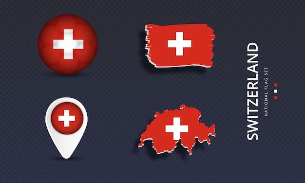스위스 국가 웨이브 플래그 세트