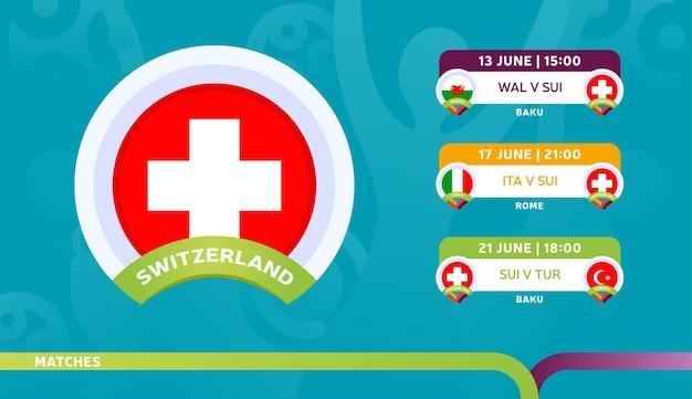 スイス代表チームのスケジュールは、2020年のサッカー選手権の最終段階で試合を行います。サッカー2020の試合のイラスト。