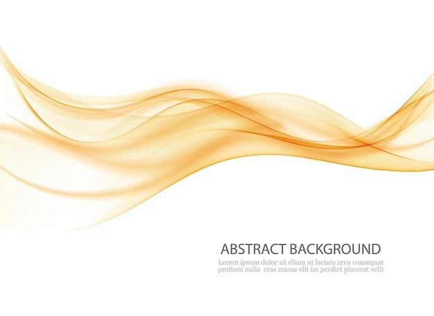 スウッシュウェーブライン証明書抽象的な背景滑らかな空気の煙のボーダーカード。