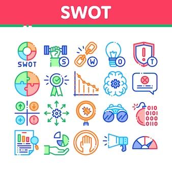 Swot分析戦略コレクションのアイコンを設定