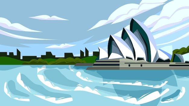 Сиднейский оперный театр - знаменитая достопримечательность