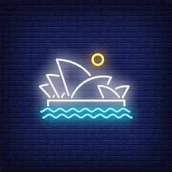 Sydney opera neon sign
