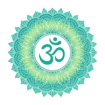Symbol in decorative round mandala ornament.