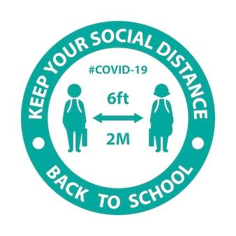 学校に戻るシンボルアイコン。公共の場で他の人から距離を置いてください。コロナウイルスのパンデミック予防策。 covid-19学校に戻るベクトルイラスト。医療と健康の概念