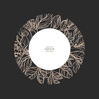 マテ茶のシンボル アートライン風 天然の葉 ベリーの花