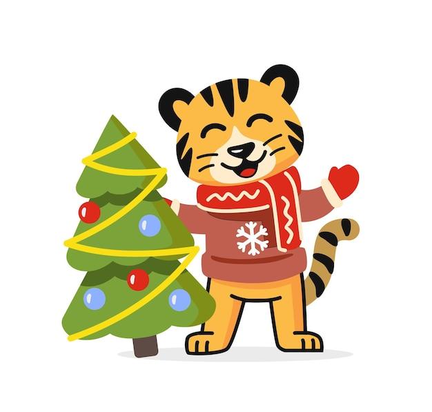 크리스마스 트리와 함께 새 해 카드 호랑이의 상징