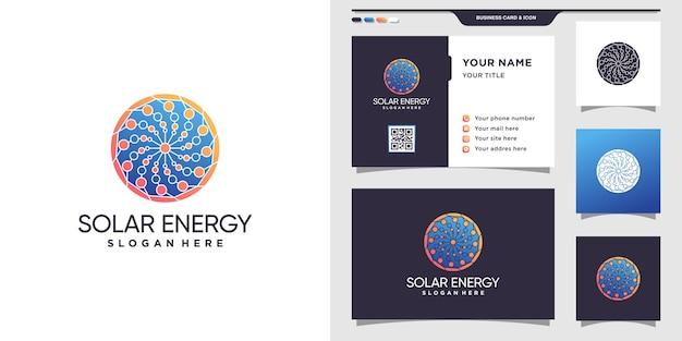 円の概念を持つ太陽エネルギーのロゴのシンボル。ロゴテンプレートと名刺デザイン