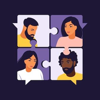 Символ совместной работы, сотрудничества, партнерства. люди, соединяющие элементы головоломки. иллюстрация. изолированная квартира.