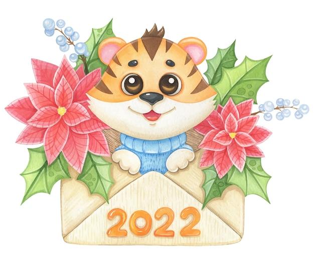 Символ нового года тигр и новогодний букет акварельный принт