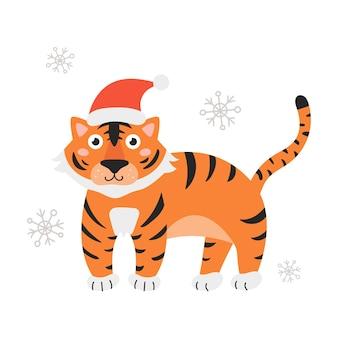 올해의 상징은 눈송이 벡터 일러스트와 함께 흰색 배경에 산타 모자에 호랑이입니다