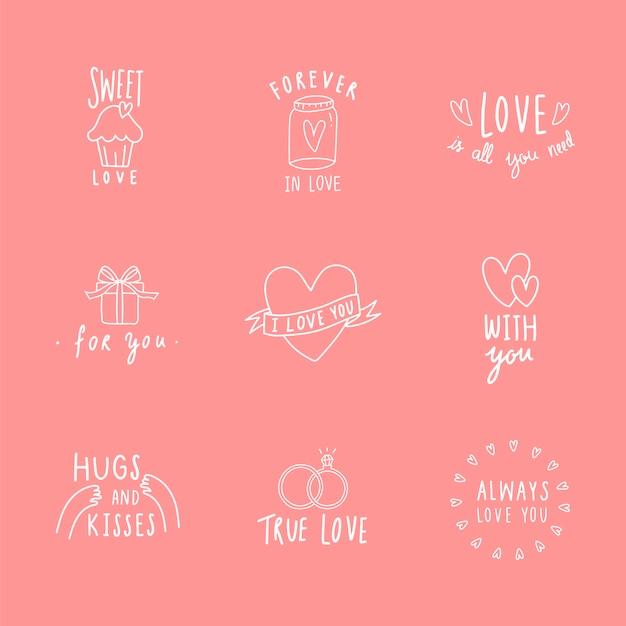 愛のアイコンのシンボル設定ベクトル