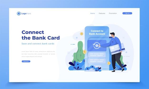 은행 카드를 모바일 금융 애플리케이션 개념에 동기화