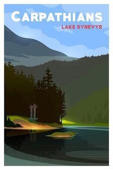 Synevir lake carpathians vector travel poster