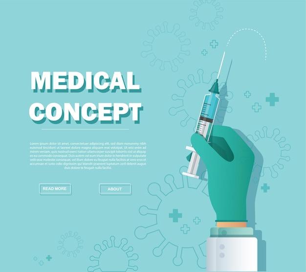 注射器、手に医療注射、予防接種