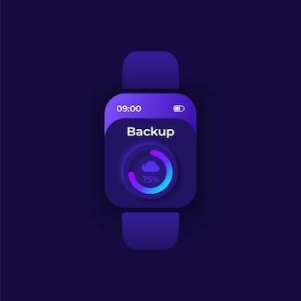 Шаблон вектора интерфейса smartwatch системы резервного копирования. дизайн ночного режима уведомлений мобильного приложения. экран процесса копирования файлов. плоский интерфейс для приложения. ход загрузки на сервер отображается на дисплее умных часов.