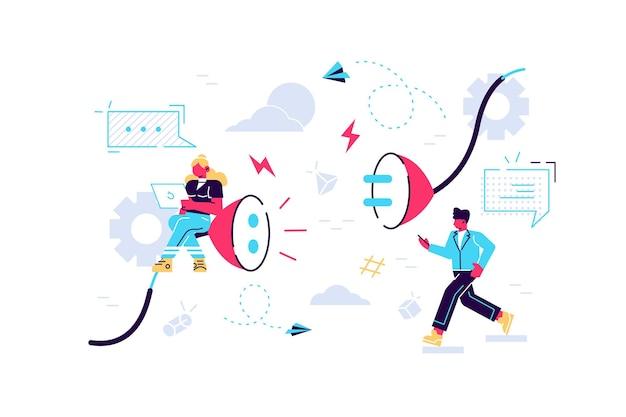 시스템 연결 오류 및 네트워크 문제 복구