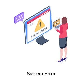 Системная ошибка