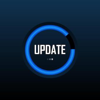 システムソフトウェアの更新とアップグレードの概念。プロセス画面を読み込んでいます。ベクトルイラスト。
