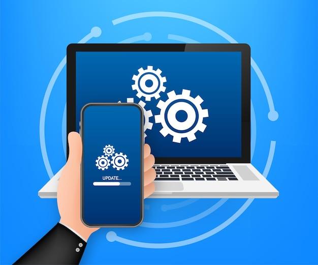 시스템 소프트웨어 업데이트, 데이터 업데이트 또는 화면의 진행률 표시줄과 동기화합니다. 벡터 일러스트 레이 션.