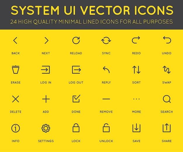 システムユーザーインターフェイス(ui)ベクトルアイコンセット。あらゆる目的のための高品質の最小限の裏地付きアイコン。