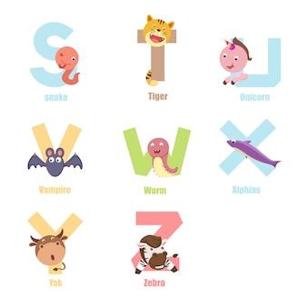 アルファベット動物sz