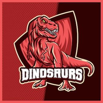 T-rex 恐竜のマスコット e スポーツのロゴデザイン