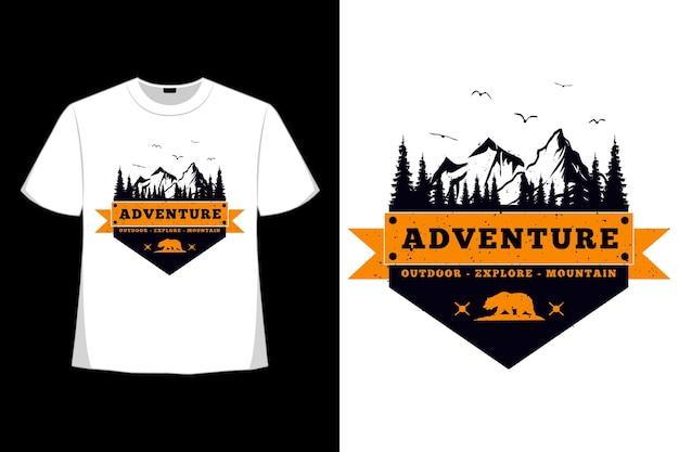 티셔츠 모험 탐험 산 소나무 빈티지