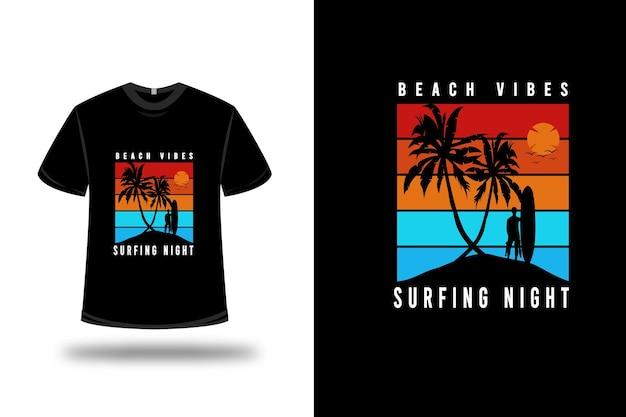 티셔츠 비치 바이브 서핑 나이트 컬러 오렌지 및 블루
