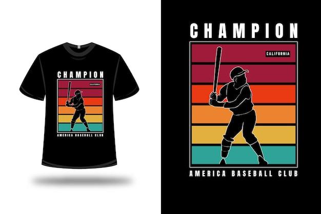 티셔츠 챔피언 미국 야구 클럽 색상 녹색 노란색과 빨간색