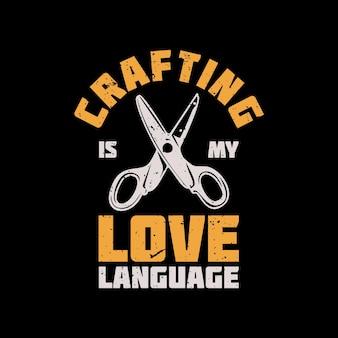 Tシャツのデザインクラフトは、はさみと黒の背景のヴィンテージイラストで私の愛を伝える言語です