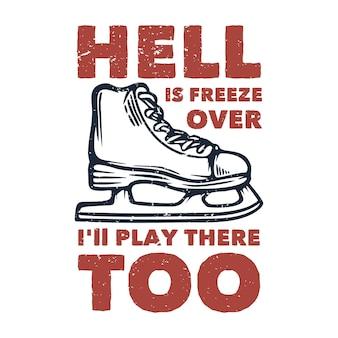Дизайн футболки, черт возьми, замерзнет, я тоже поиграю с обувью для катания на коньках, винтажной иллюстрацией