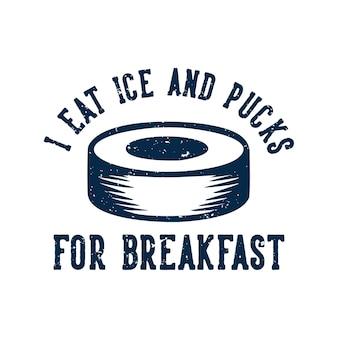 Дизайн футболки я ем лед и шайбы на завтрак с винтажной иллюстрацией хоккейной шайбы
