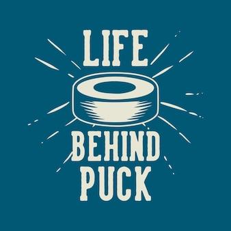 Дизайн футболки жизнь за шайбой с хоккейной шайбой винтажная иллюстрация