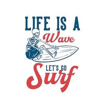 Tシャツのデザインライフは波ですサーフィンに行こうスケルトンヴィンテージイラスト