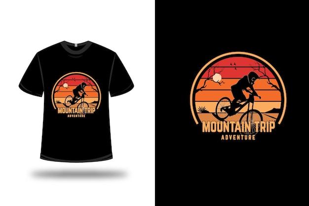 티셔츠 디자인. 주황색과 노란색으로 모험을 떠나는 산 여행