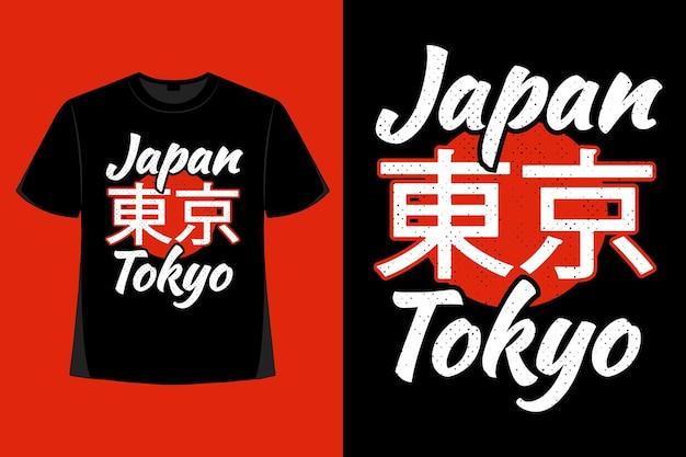 Дизайн футболки японии токио типография винтажная иллюстрация
