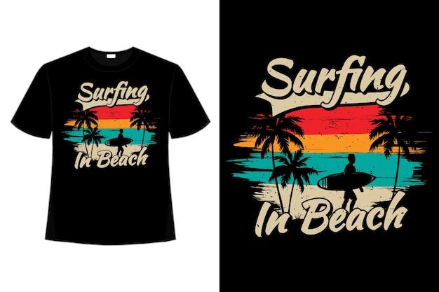 서핑 해변 야자수 색상 빈티지 복고 평면 그림의 티셔츠 디자인