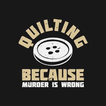 살인이 잘못해서 티셔츠 디자인 퀼트