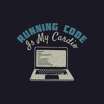 コードを実行しているtシャツのデザインは、ラップトップと濃い青の背景のビンテージイラストと私の有酸素運動です