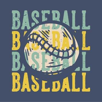 티셔츠 디자인 슬로건 타이포그래피 야구 야구 야구 야구