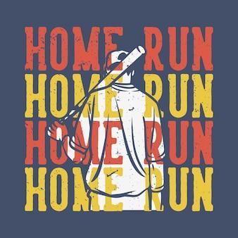 티셔츠 디자인 슬로건 타이포그래피 홈런 홈런 홈런 홈런