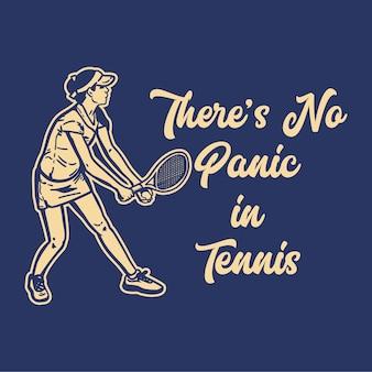 Типография лозунга дизайна футболки в теннисе нет паники с винтажной иллюстрацией теннисиста