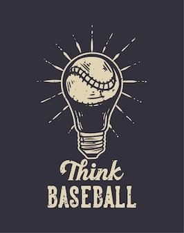 티셔츠 디자인 슬로건 타이포그래피 생각 야구