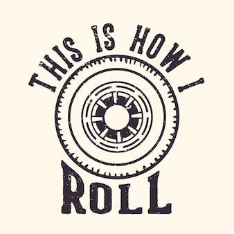 Tシャツデザインスローガンタイポグラフィこれは私が車輪で転がる方法ですヴィンテージイラスト